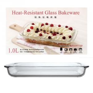 PLRE-1800 1.8L長型烤盤