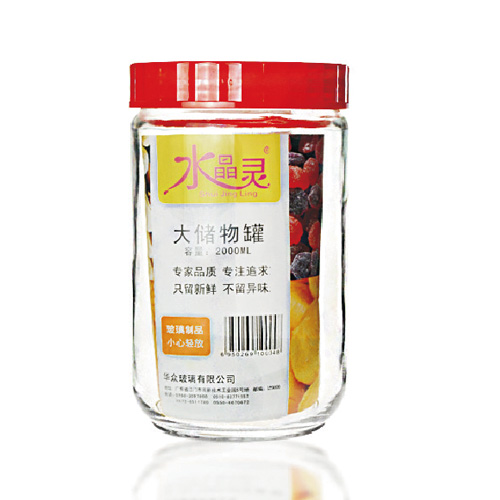 TZ6901 2000ml大儲物罐