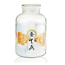 TZ3K5002 12L養生瓶